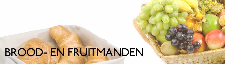 RVS brood- en fruitmanden